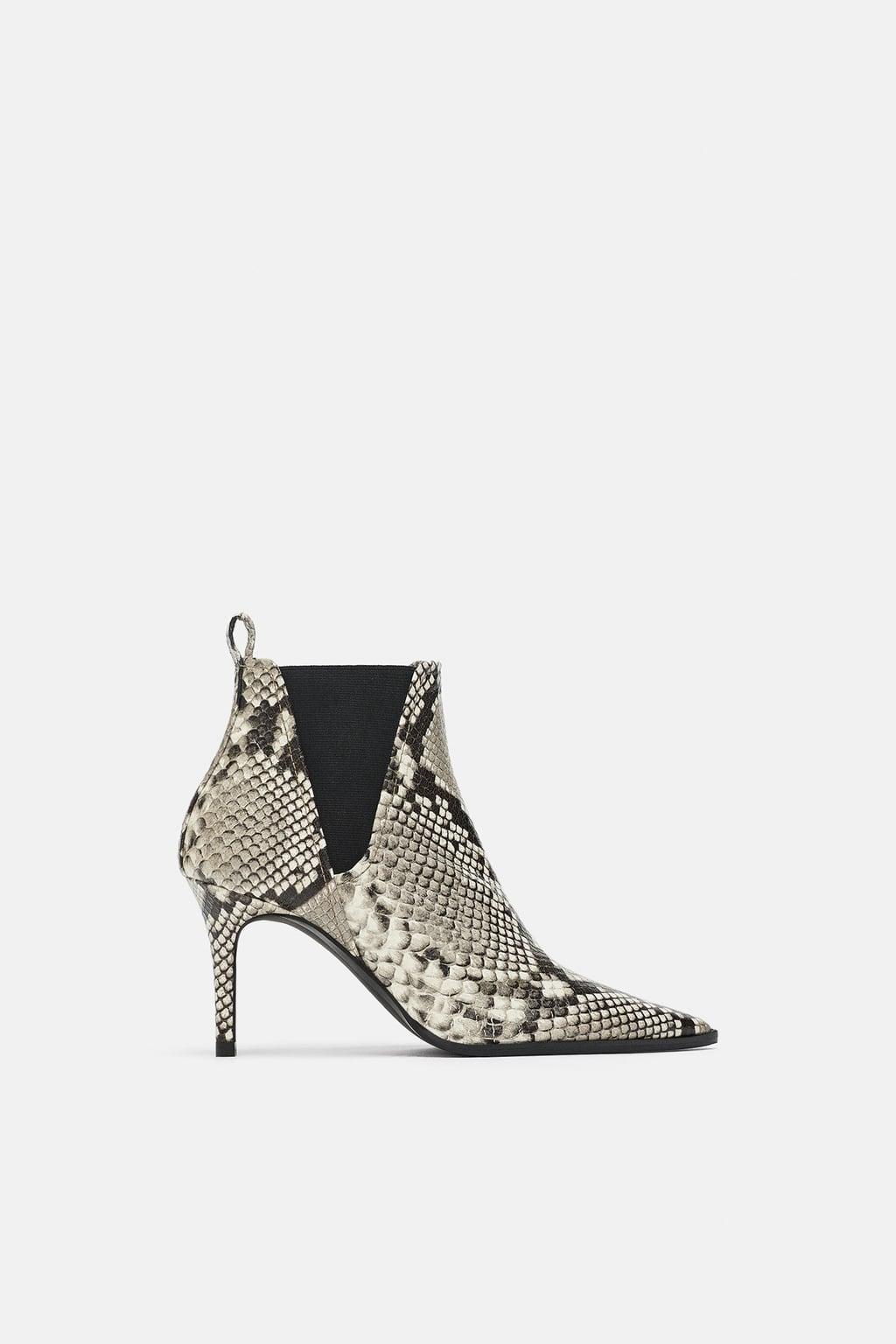 Botins Zara, 79,95 euros